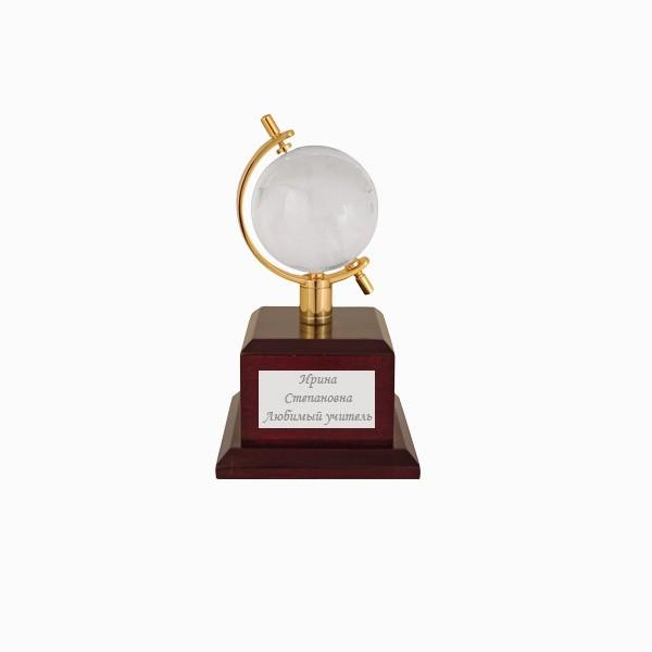Награда Глобус для учителя с гравировкой