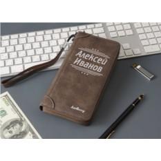 Именной кошелек-портмоне Джек