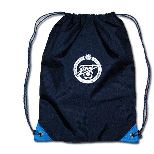 Рюкзак «Зенит»