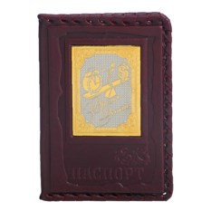 Коричневая обложка для паспорта «Финансисту»