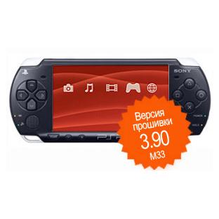 Sony PSP Slim (черная)