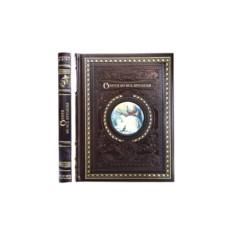 Книга «Охота во все времена»