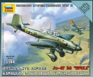 Модель сборная Немецкий бомбардировщик Ju-87B2