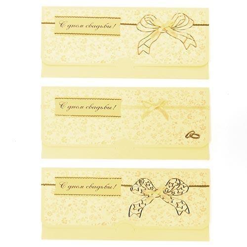 Конверт для денег С днём свадьбы! ручной работы