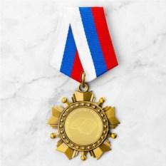 Орден «Лучшему классному руководителю»