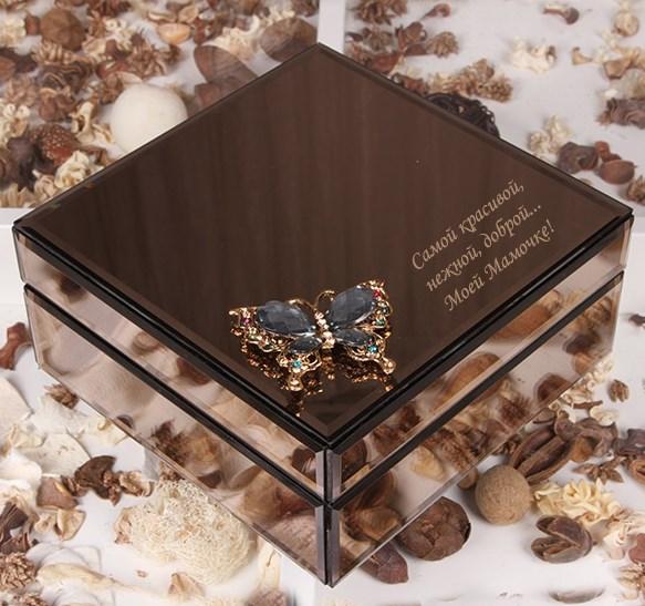 Зеркальная шкатулка с гравировкой Бабочка