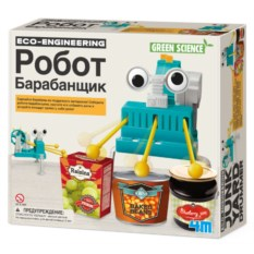 Игровой детский набор «Робот барабанщик»