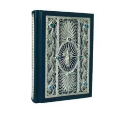 Подарочное издание «Библия в окладе из филиграни»