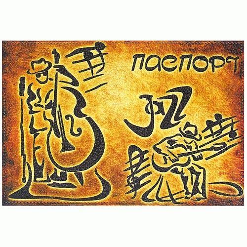 Обложка кожаная на паспорт Музыканты