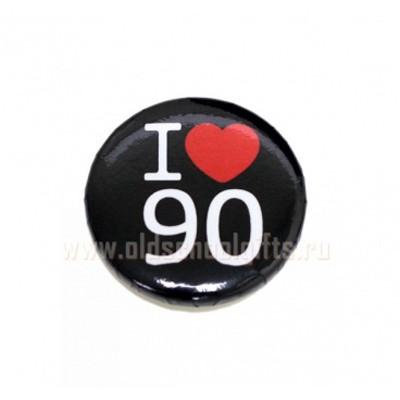 Значок I love 90