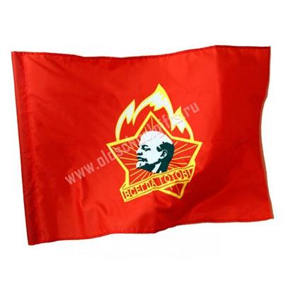 Пионерский флаг