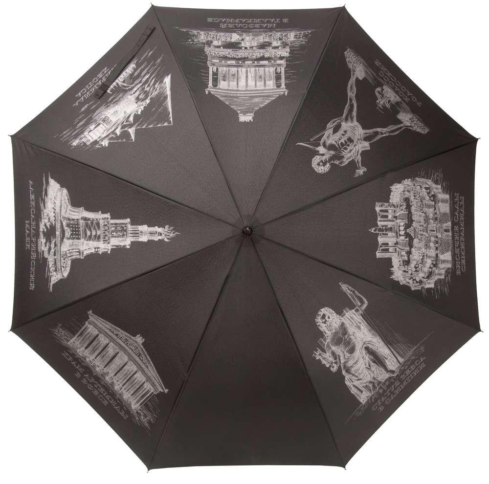 Черный зонт Восьмое чудо света