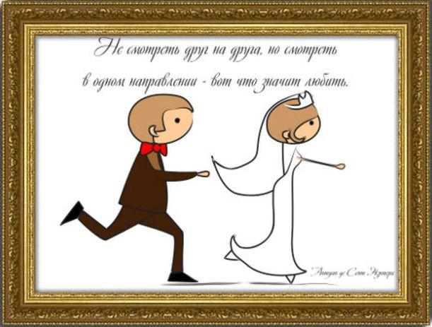 Сюрприз на свадьбу от друга