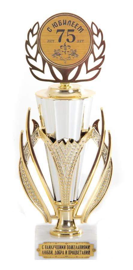 Кубок подарочный С юбилеем 75 лет