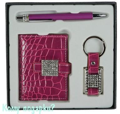 Женский подарочный набор: ручка, портмоне, брелок