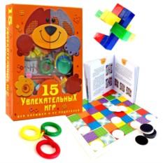 Набор «15 игр для малышей и их родителей»