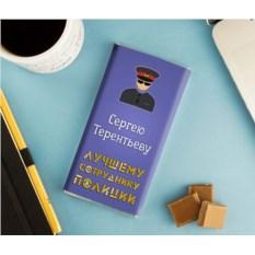 """Сладкая открытка """"Лучшему сотруднику полиции"""""""