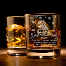 Именной стакан для виски С Новым годом!