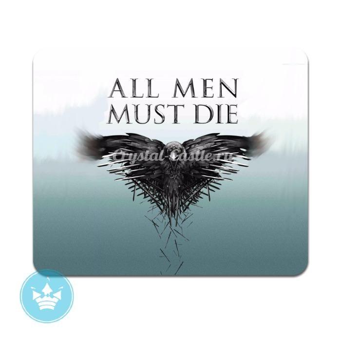 Коврик для мыши All men must die