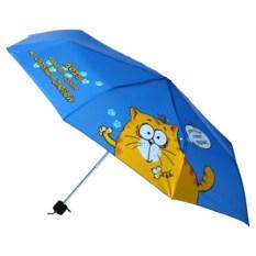 Складной механический зонтик Сухой КотЭ