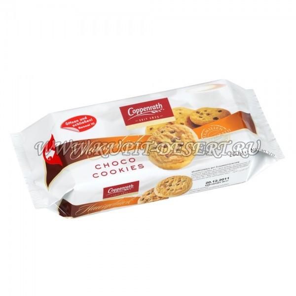 Песочное печенье с кусочками шоколада Coppenrath 200г