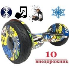 Зимний гироскутер Smart Balance Premium Граффити клоуны