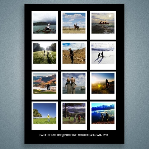 Постер на стену Путешествие по воспоминаниям
