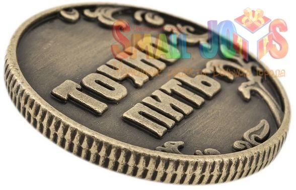 Монета-ответ Пить-Точно пить