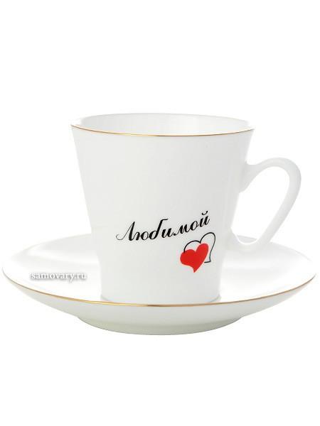 Фарфоровая чашка с кофейным блюдцем Сердечки 3 (Любимой)