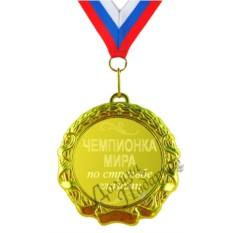 Медаль Чемпионка мира по стрельбе глазами