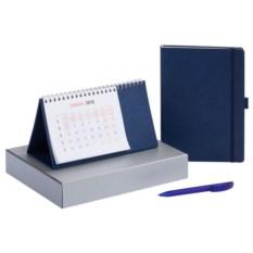 Синий офисный набор Проверено временем