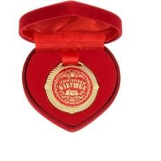 Медаль Любимая бабушка в коробке в форме сердца