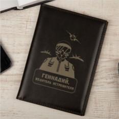 Обложка для автодокументов «Водитель истребителя»