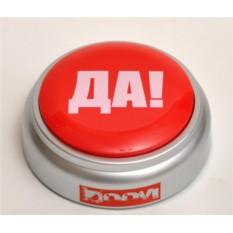 Красная говорящая кнопка