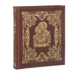 Книга Библейские истории для семейного чтения