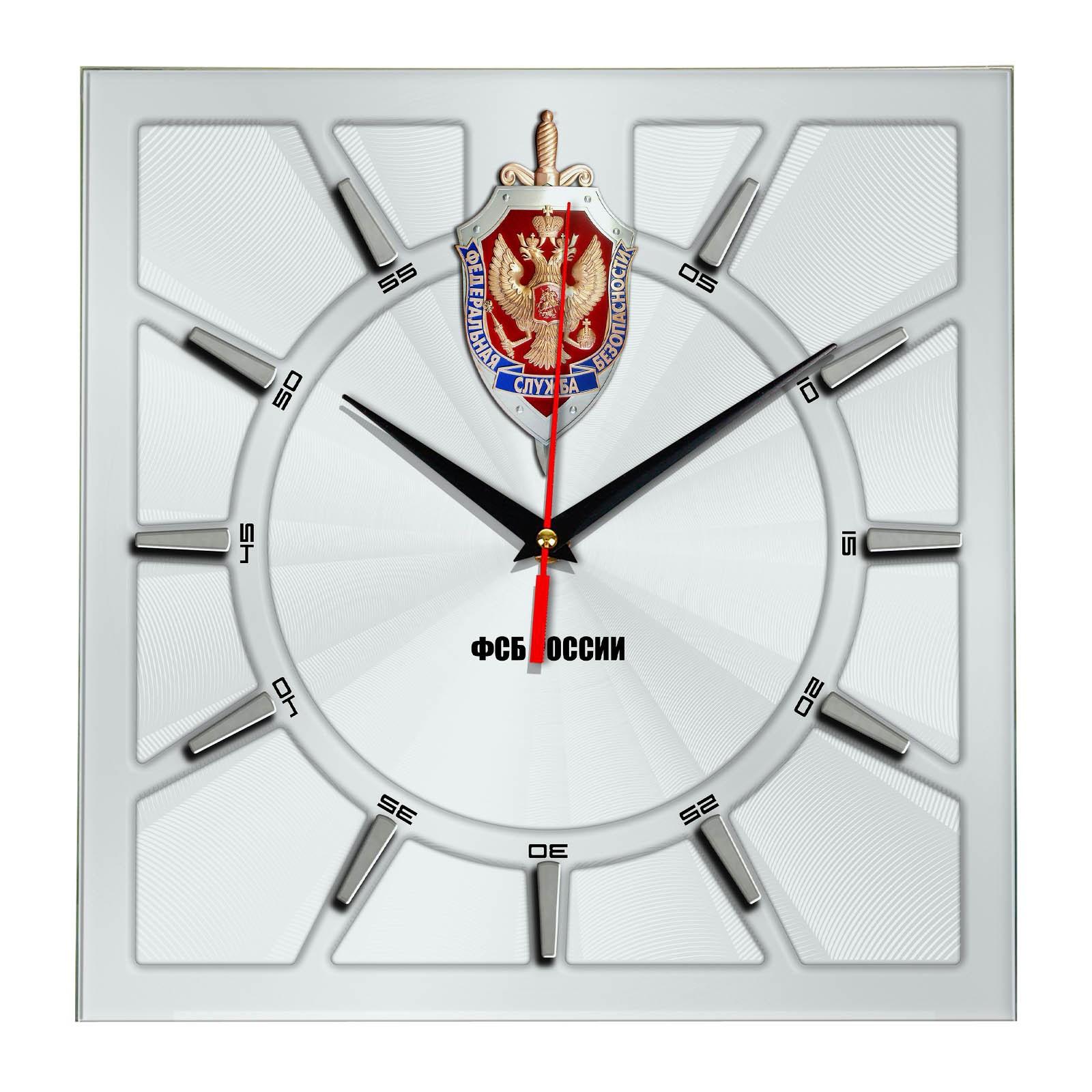 Квадратные настенные часы «ФСБ России»
