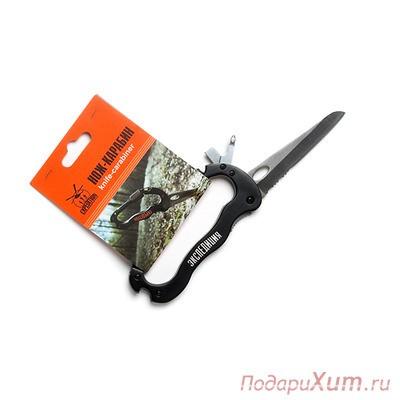 Нож-карабин
