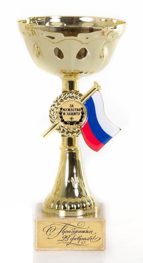 Кубок Чаша с триколором. 23 февраля