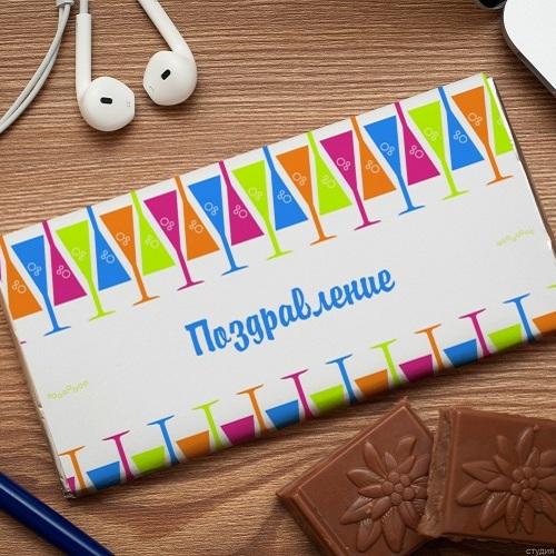 Шоколадная открытка Коктейльная вечеринка