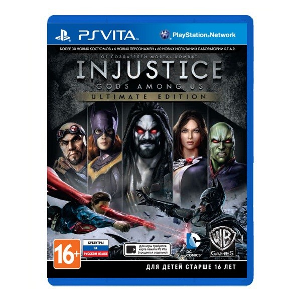 Игра Injustice: Gods Among Us. Ultimate Edition (PS Vita)