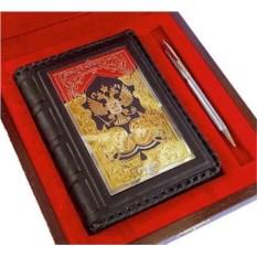 Набор «Ежедневник с гербом и ручка»