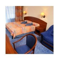 Подарочный сертификат Foresta Tropicana Hotel
