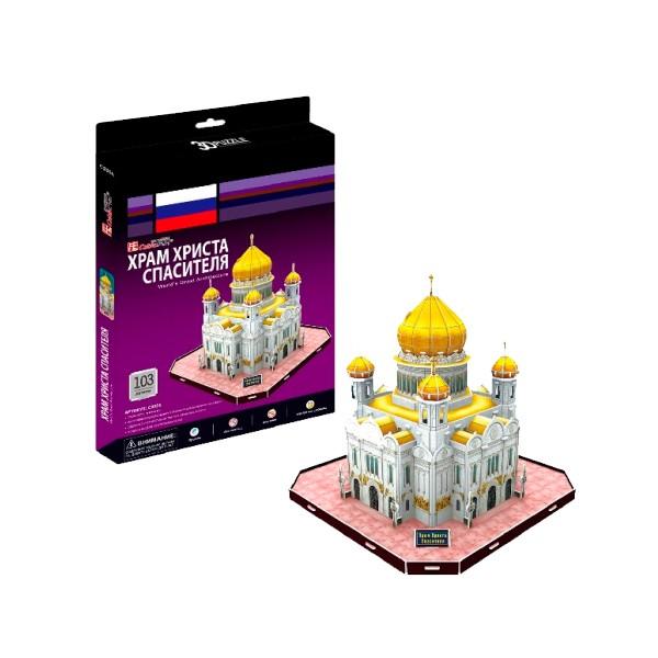 3D пазл Cubic Fun Храм Христа Спасителя (Россия)