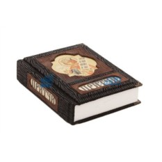 Подарочная книга Притчи