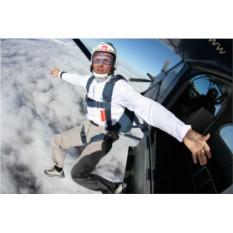 Подарочный сертификат Прыжок с парашютом в подарок