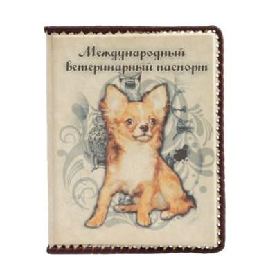 Обложка для ветеринарного паспортаЧихуахуа