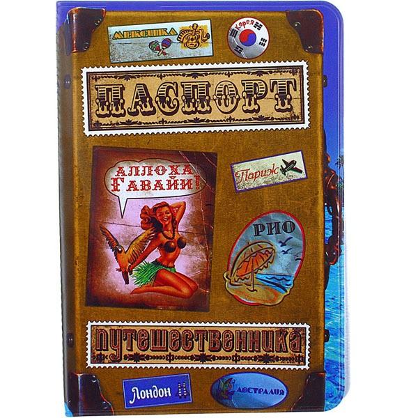 Обложка для паспорта Путешественник