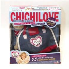 Плюшевая собачка Чихуахуа с сумкой Джинсовый стиль (Simba)