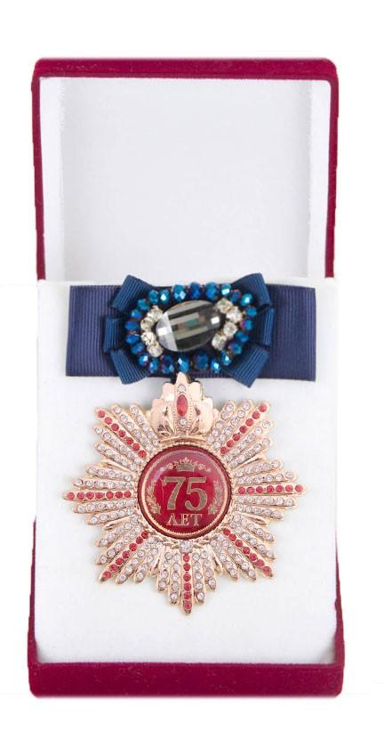 Большой Орден с бантом и брошью Юбилей 75
