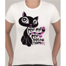 Женская футболка Мур-мур люблю гламур